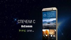 Спечели елегантния HTC One M9, опознай Космоса с играта на HiComm