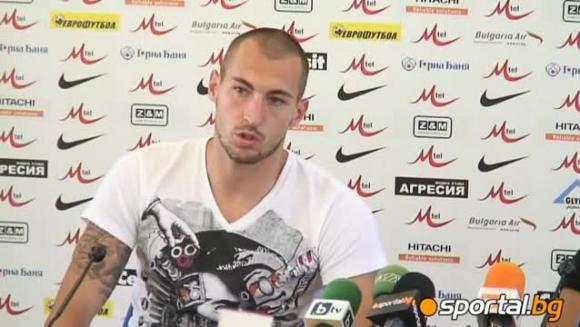 Бивш вратар на Левски продължава кариерата си в германски петодивизионен клуб