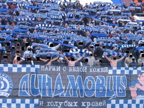 Феновете на Динамо призоваха за бойкот преди реванша с Черно море