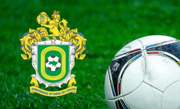 Букмейкърска компания стана спонсор на украинското първенство