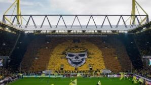Борусия увеличи капацитета на стадиона си за пръв път от 2006 насам