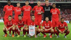 След четири поредни победи Ливърпул се поизложи на финала (видео)