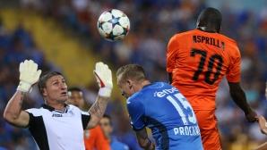 """Левски и Литекс не се победиха в зрелищен сблъсък на """"Герена"""" (видео+галерия)"""