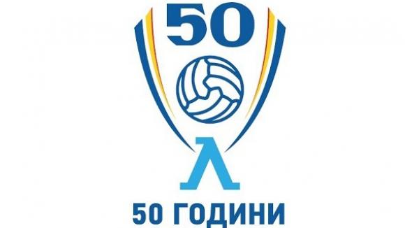 Левски и Юргорден подписаха договор за приятелски мач