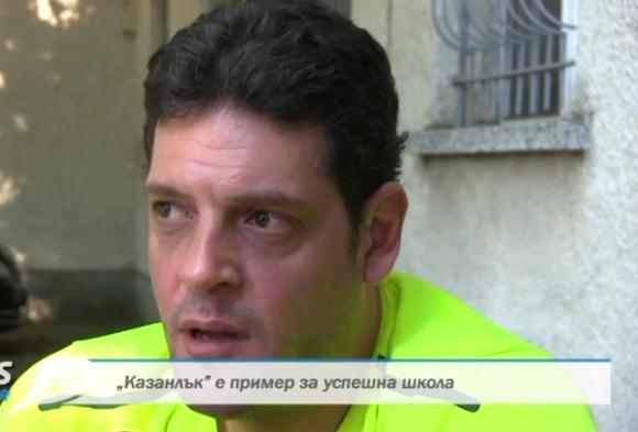 Пламен Константинов: Казанлък Волей е пример за успешна школа (видео)