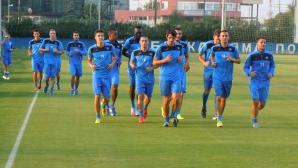 Левски стартира седмицата без Белаид и Краев