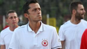 Христо Янев обеща да е по-сдържан