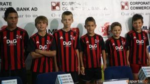 Milan Junior Camp за България