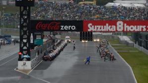"""Звезди от MotoGP спечелиха """"8-те часа на Сузука"""""""
