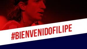 Филипе Луиш официално се върна в Атлетико