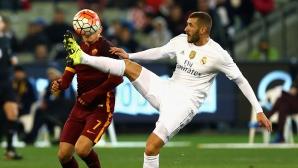 Бензема напусна Реал, пътува към Арсенал?