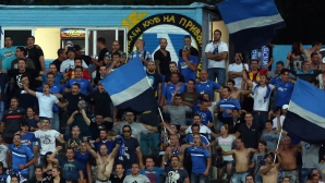 НКП на Левски организира екскурзия за мача с Лудогорец