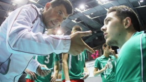 Втора победа за България в Грузия