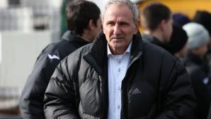 В Черно море връщат глобите за футболистите