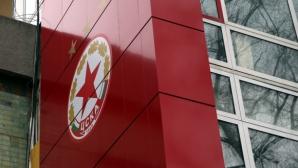 Официално: Най-новият ЦСКА вече е факт - бос на клуба сътвори невиждан за България прецедент