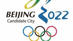 Светът осъзнава, че да домакинстваш на Олимпиада е прахосничество