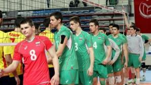 България с тежка загуба от Полша с 0:3 в Тбилиси