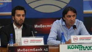 Скаути на Милан избират таланти в София (видео+галерия)