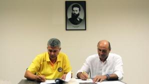 Ботев (Пд) сключи договор с нов спонсор