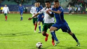 Пускат в продажба билетите за Италия - България