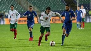 Пуснаха в продажба билетите за Италия - България на цена 10 евро