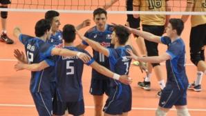 Италия е съперникът на България на полуфинала в Тбилиси