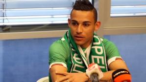 Натанаел: Искам да съм най-добрият играч в Лудогорец