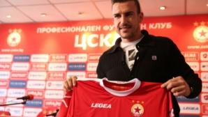 Черно море се подсилва с бивш играч на ЦСКА