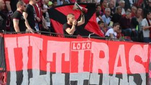 Новата ера на Локо София започна с победа