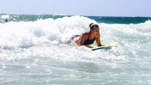 Шарапова се теши на плажа (снимки)