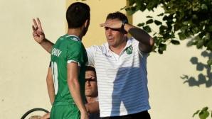 Бруно Рибейро говори в петък за мача с Левски