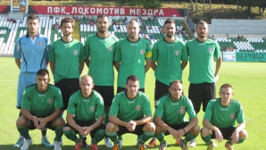 Ботев (Враца) записа равенство с петия в Албания