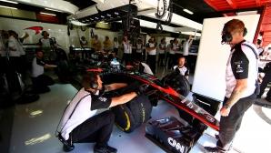 Хонда: Сезонът за Макларън наистина започна