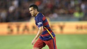 Фенка на Барса избухна в сълзи, след като Педро не опроверга слуховете за Юнайтед (видео)
