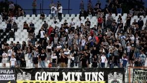 Ветераните на Локо (Пд) играят срещу аржентинци