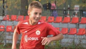 Реформи в ДЮШ на ЦСКА, закриха набора на 14-годишния капитан срещу Вихрен