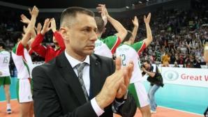 Радостин Стойчев: Играчи се свързаха с мен, за да изкажат такова желание