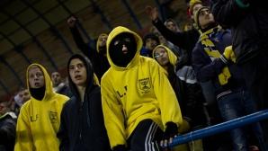 УЕФА със сериозна санкция към Бейтар