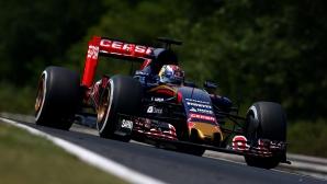 Звезда от Формула 1 тръгва на шофьорски курсове