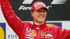 Има надежда за възстановяването на Михаел Шумахер
