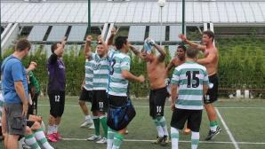Купата остава в Стара Загора, Ел Галактикос е шампионът в Лига България