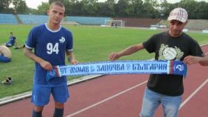 Фенове надъхват футболистите на Дунав за повече голове