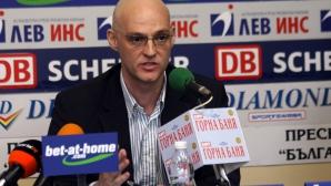 Христо Драмов: Младите ни волейболисти постигнаха страхотен успех!