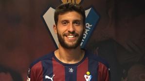 Атлетико подсили атаката на Ейбар