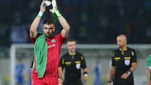 Владо Стоянов: Хубав мач, дано зрителите са го харесали