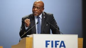 Бивш южноафрикански министър обмисля да се кандидатира за президент на ФИФА
