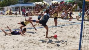Дузпи определиха шампионите на България по плажен хандбал