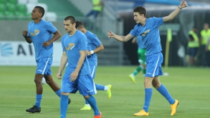 Ден почивка за играчите на Левски