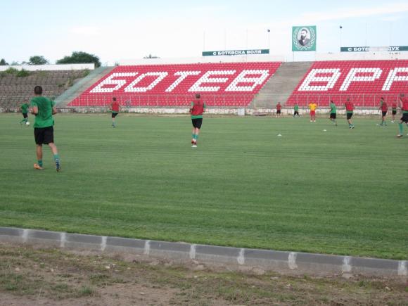 Ботев (Враца) тренира на новия терен