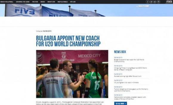 Иван Петков пред ФИВБ: Голяма чест е да играем на това Световно първенство